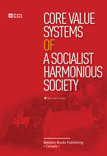 Core Value Systems of a Harmonious Socialist Society